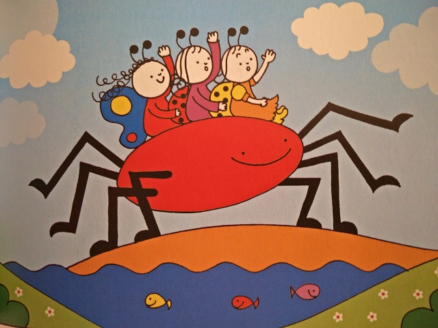 Babóca és a barlangi pók